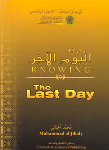 last_day_m